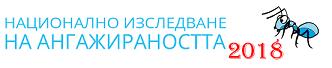Logo AAA 2